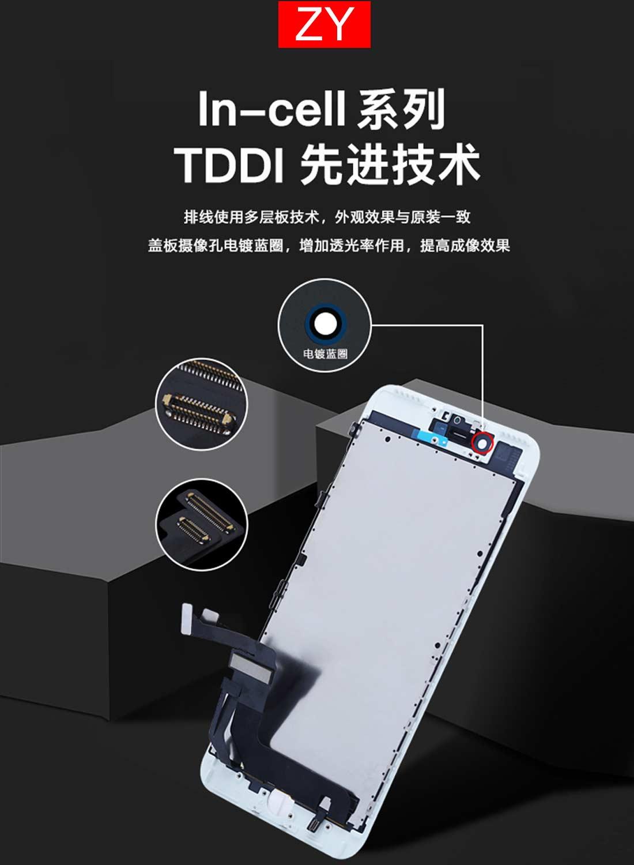 苹果4手机屏幕总成_苹果7手机屏幕替换总成厂家-深圳市恒炜烨科技
